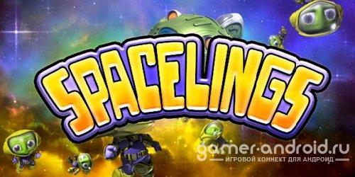Spacelings
