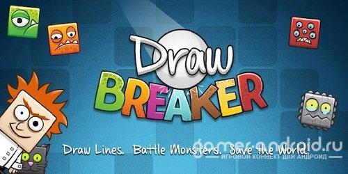 Draw Breaker - будущие мира в опасности