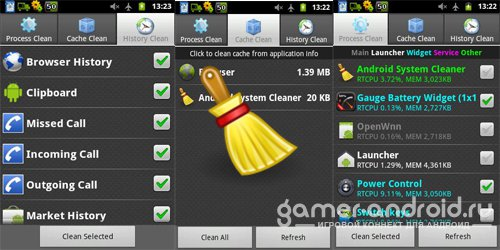 Android System Cleaner