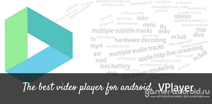 ANDROID TÉLÉCHARGER VPLAYER