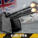 HMS Destroyer