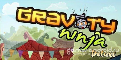 Gravity Ninja Deluxe