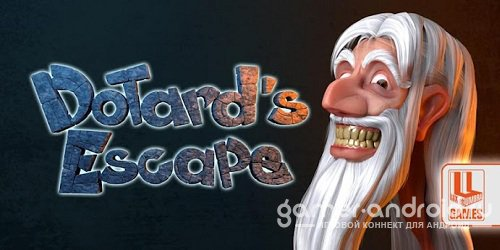 Dotard's Escape - Побеге из тюрьмы, выжившего из ума старика