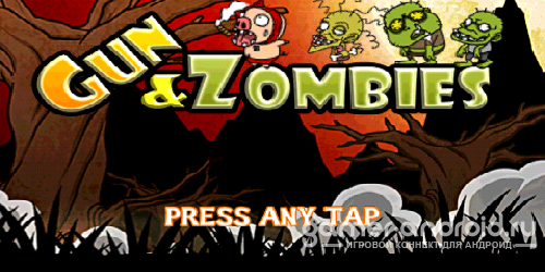 Gun&Zombies