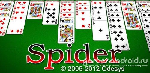 Spider - Классический пасьянс Паук