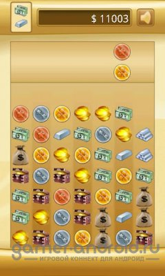 Millionaire - Миллионер