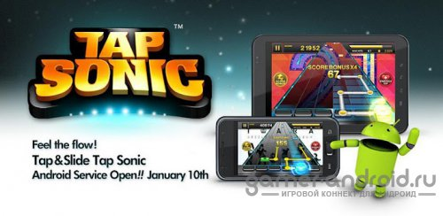 Rhythm Action TAP SONIC