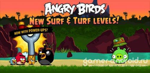 Angry Birds - Топ игра для Андроид