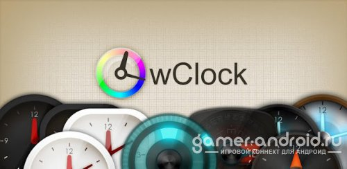 wClock widget Full