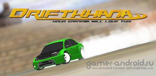 Driftkhana Freestyle Drift App