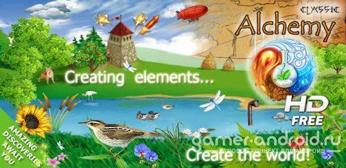Alchemy Classic HD - Алхимия Классик