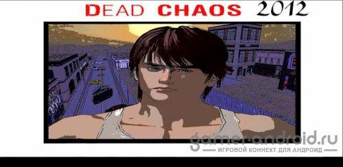 Dead Chaos 2012