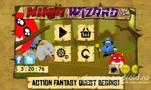 Ninja Wizard - Ниндзя-колдун
