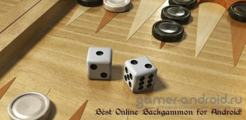 Backgammon Masters - Мастера Нард