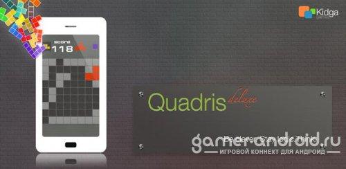 Quadris Deluxe - Квадрис Делюкс