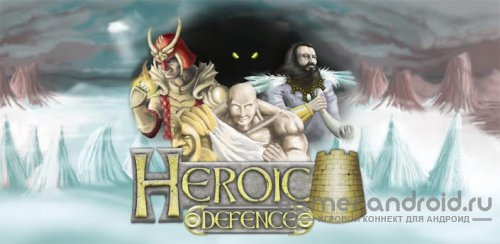 Tower Defence: Heroic Defence
