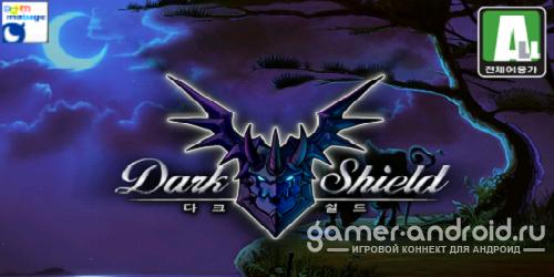Drak Shield - Темная оборона