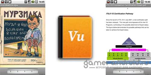 VuDroid - Чтение PDF и djvu форматов
