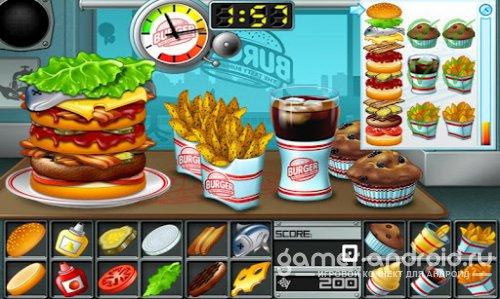 Burger - Бутерброд
