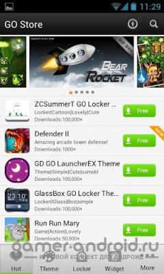 GO Launcher EX - Рабочий стол