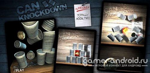 Can Knockdown - Сбиваем банки