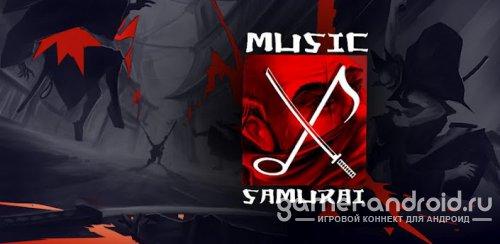 Music Samurai