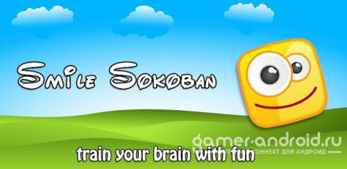 Smile Sokoban