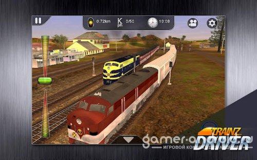 Trainz Driver - симулятор поезда