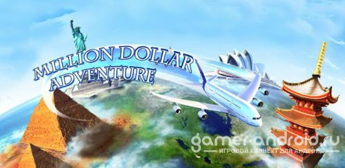 Million Dollar Adventure - Игра на миллион