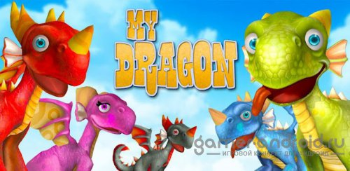 MY DRAGON