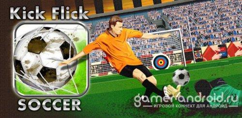 Kick Flick Soccer Football HD