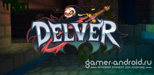 Delver -  необычная RPG