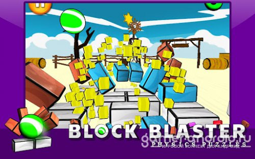 Block Blaster Physics Puzzles