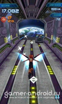 X-Runner - В стиле космо