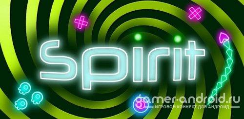 Spirit XHD