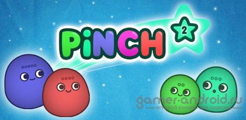 Pinch 2 Special Edition