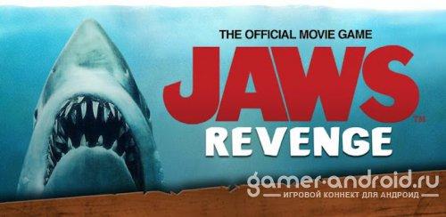 Jaws™ Revenge - Месть акулы