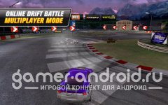 Drift Mania Championship 2 - Дрифт гонки