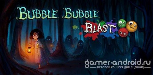 Bubble Bubble Blast - Любителям игры Bubble Blast