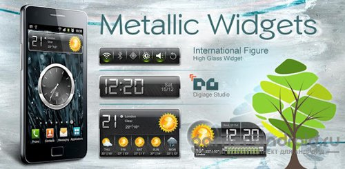 HD Metallic Widgets
