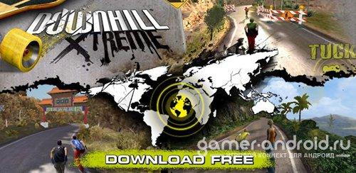 Downhill Xtreme - гонки на скейтбордах
