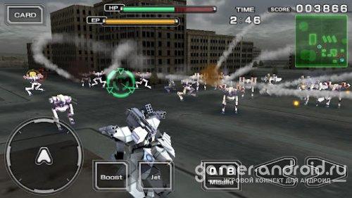 Destroy Gunners Z