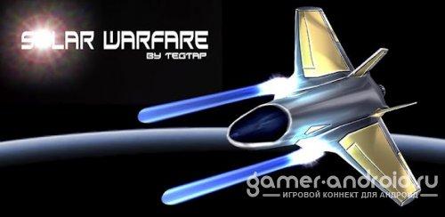 Solar Warfare