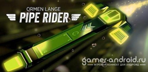 Ormen Lange Pipe Rider