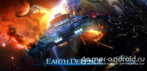 Defend the Earth