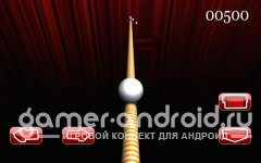 Circus Roll