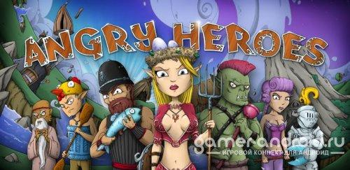 Angry Heroes:Злые Герои Онлайн