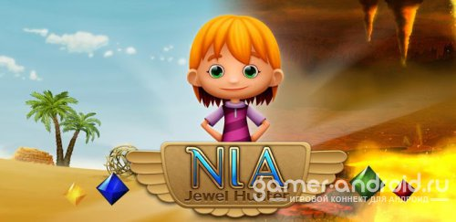 Nia: Jewel Hunter - Ниа: Охота за алмазами