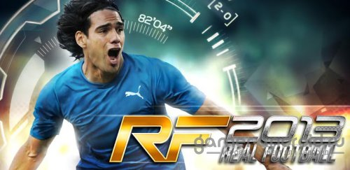 Real Football 2013 - Реальный футбол 2013