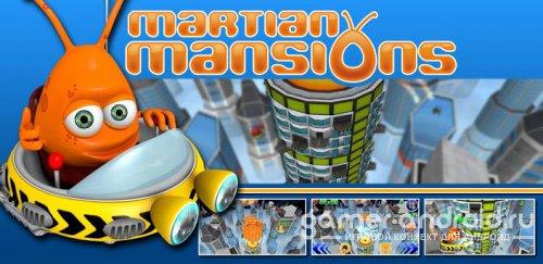 Martian Mansions